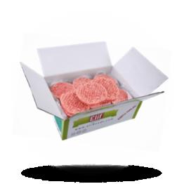 Hamburgers Gekruid, Halal, diepvries