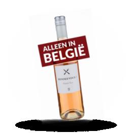Rendez-Vous Vin de France